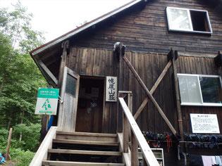 着いた~幌尻山荘で~す。ザックは中に持って入れません。食事は外です。