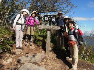 赤城山の一つの駒ケ岳(1,685m)縦走 山頂にて