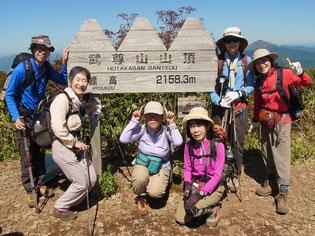 今日も、登りました武尊山(2,158.3m)山頂にて