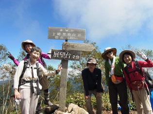 赤城山最高峰,黒檜山頂上(1,827.7m)到着