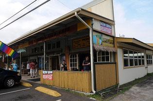 ハワイ島キングスビューカフェ