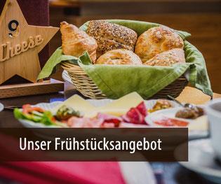Teaserbild Frühstück