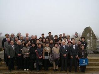 日本平での記念撮影