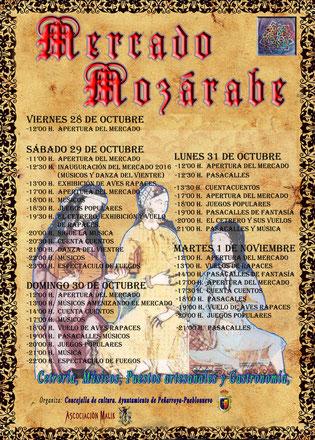 Mercado Mozárabe en Peñarroya-Pueblonuevo Programa