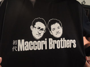 初代maccori brothersのTシャツ