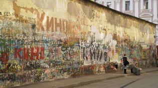 harmonisation des lieux - mémoire des murs - le pélerin du bien-être