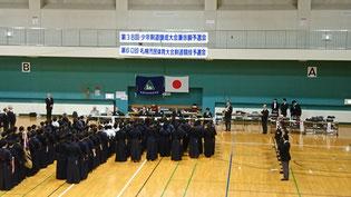 札幌西区発寒剣道 卒団