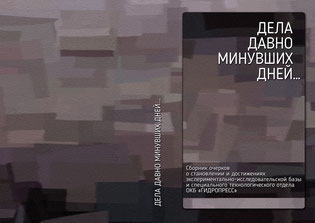 ЛИСТОС Памяти журналиста Савелия Кашницкого