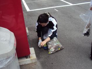 駐車場はゴミの山でした