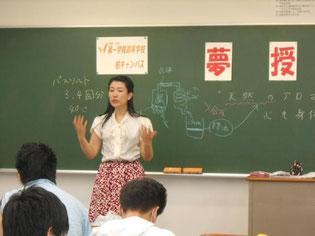 昨年度も来校いただいた宮崎先生の授業です。