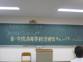 生徒が会場をセッティング。