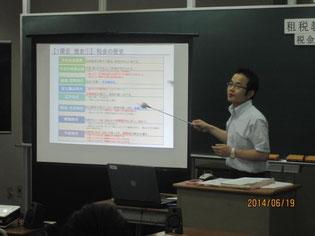 和田義雄さんの授業風景