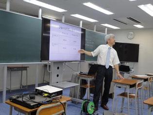 代田義勝教授の講義