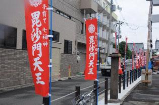 毘沙門天王祭が近くなると商店街も活気づいてきます。