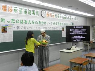 坂本さん、ありがとうございました☆