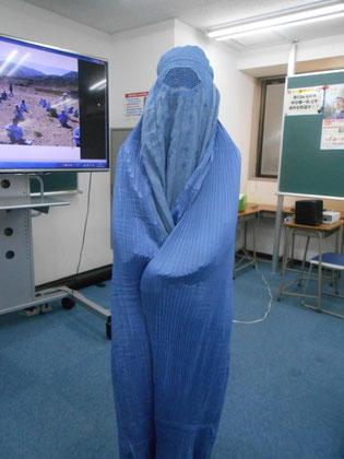 アフガニスタンの女性の被りもの