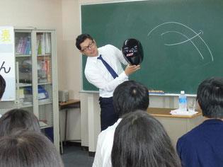 実際に使ったスケルトンのヘルメット