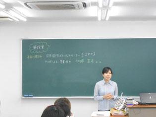 講師の加藤さん