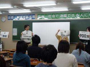 田上さんからクイズです。