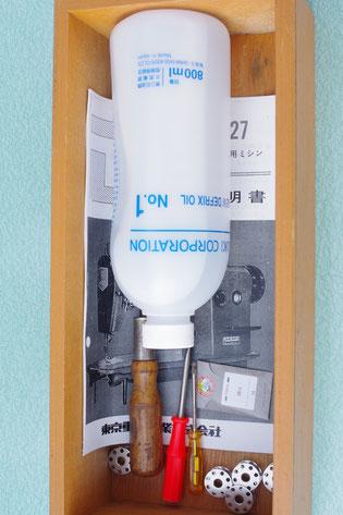 JUKI DDL-227 中古 工業用本縫いミシン