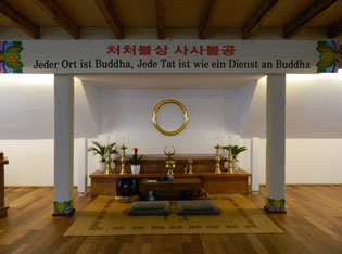 buddhistisches Meditationszentrum