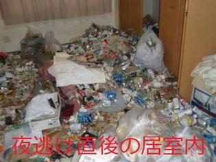 ゴミが散乱している、夜逃げ直後の居室内
