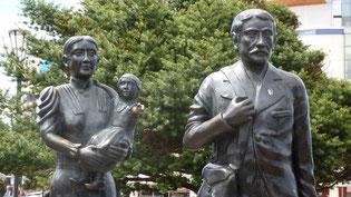 Bild: Denkmal
