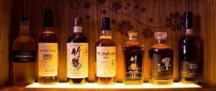 """whisky japones"",""suntory"""