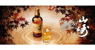 """yamasaki 12 años"",""single malt"",""whisky japones"""