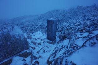 早朝の燧ヶ岳山頂