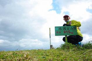 名護岳山頂