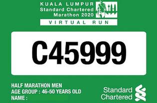 KLマラソン2020バーチャルラン