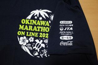 おきなわマラソン2021Tシャツ