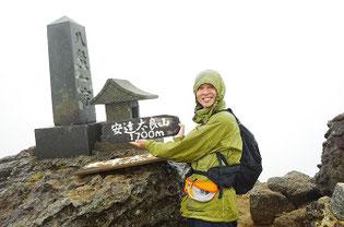 安達太良山山頂にてコモ子