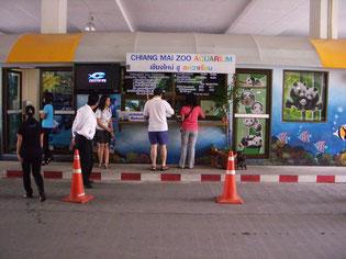 チェンマイ動物園入口
