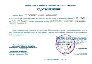 Ягдар Туреханов
