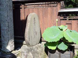 はちすば通り、隆寺泉に良寛の墓がありました