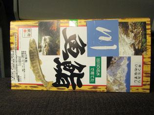 高崎駅で川魚鮨(かわなずし)とだるま弁当を購入