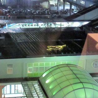 福島駅長さんの遊び心「秘密のハート」7分の1