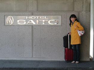 26日ホテル齋藤、出発です