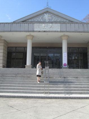 岡村くんが愛した亀谷の二本松市コンサートホールにて