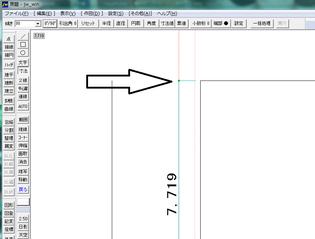 ⑤寸法の枠線の向きと、寸法値を確認した。