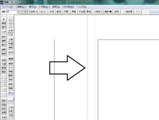 ④二本目の寸法を表示する場所を指定する線の位置を選んだ。