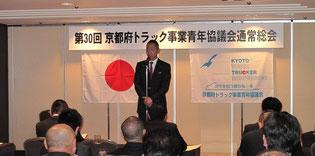 京青協 第30回通常総会を開催