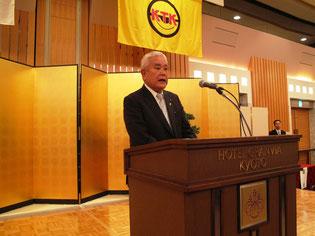 京都府トラック協会第90回通常総会