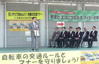 京都府・京都府警察による交通安全フェアに参画