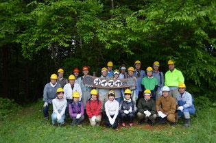 森林整備を終え、看板も設置(広島県支部)