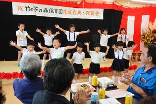 竹の子の森保育園の落成式典が開かれ、元気いっぱいに踊る4歳と5歳の園児ら=29日午後、市内大浜の同所
