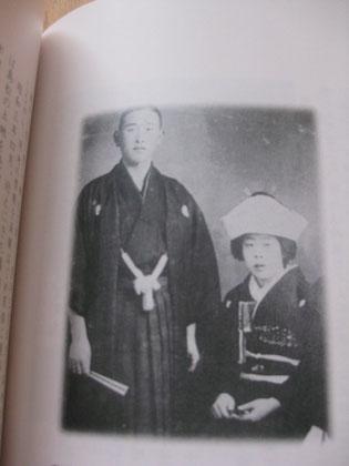私の祖父母長濱久蔵とカツヱ。昭和2年の結婚写真