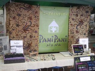 土佐山田イベント PaniPaniパニパニ出店の写真 フットリフレクソロジー・オイルマッサージ・リラクゼーション